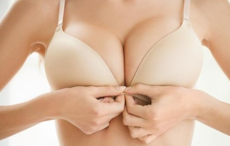 How to Increase Breast Size Naturally bigger boobs Tips